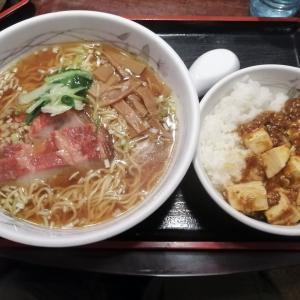 やっちゃった らーめん 中華料理 翠蓮 CHINESE RESTAURANT 焼豚麺 麻婆丼