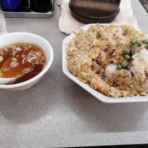 やっちゃった 森下 中華料理 中華や 町中華 五目炒飯 チャーハン