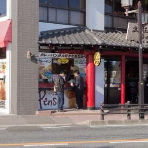 松島海岸の名物、海鳥も狙うおすすめの食べ物はパンセのカレーパン?