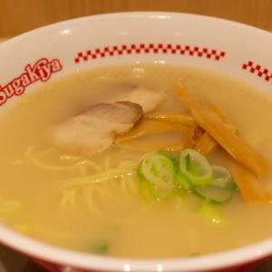 【名古屋】ラーメン330円のスガキヤについて地元民は意外と知らない