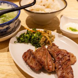 【仙台】牛タン焼専門店司はとろろ必須。元祖タン辛みは絶対頼め