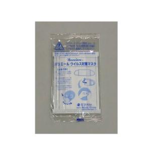 [サージカルマスク] バリエール ウイルス対策マスク SSサイズ(子供用/125×90mm) 個包装 10枚入り 価格 1,000円 (税込)
