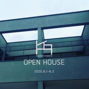 【先行予約】完成見学会のご案内(香川県高松市の家 IK-HOUSE)