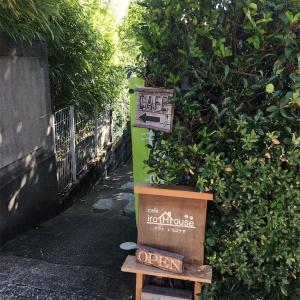 天王山麓の大山崎で、cafe いろはうす