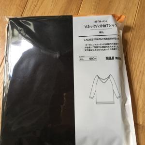 着物の下に、無印の綿あったかTシャツ