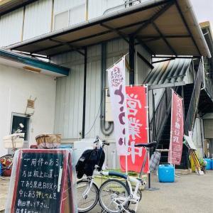 【高槻】国産大豆100% 昔ながらの手作り豆腐屋さん『豆伍心』