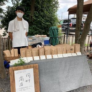 【三島郡島本町】岡村商店さんの無農薬・無化学肥料のお茶