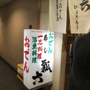 久しぶりの熊本