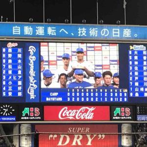 柴田もおめでとう。ですね。