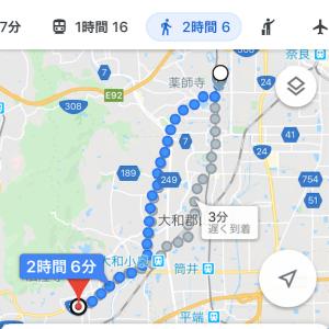 【奈良】唐招提寺