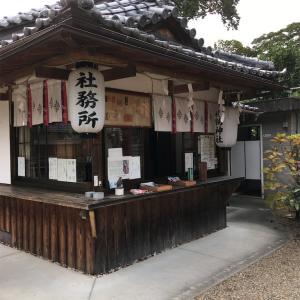【大阪】七夕伝説の機物神社へ