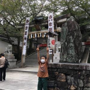 【京都】岩屋神社で陰陽石