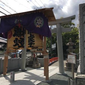 【大阪】伊射奈岐神社の狛カメレオン