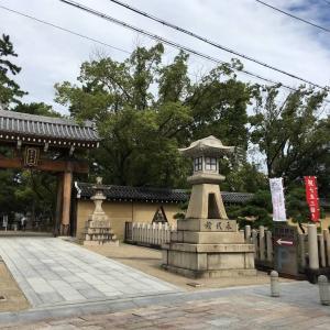【兵庫】西宮神社で前回から続く蛭子神