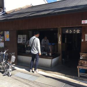 【京都】相槌神社と天下五剣、山ノ井戸