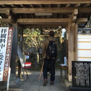 【京都】笠置寺の巨石