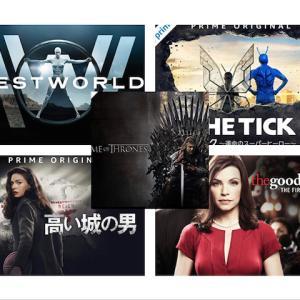 1度見たら止められない!『Amazonプライムビデオ』のおすすめ海外人気ドラマ5作品!【休日は廃人注意!】