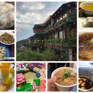 【台湾食べ歩き旅行】台湾人が通うおすすめローカルB級グルメ8品!女子旅に慣れたオトナ女子も驚愕する台北弾丸ツアーモデルコース