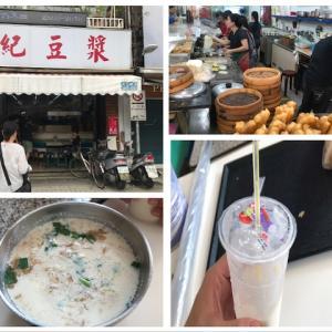 『世紀豆漿大王@台北』は台湾の定番朝食メニュー『豆乳』がおすすめ!