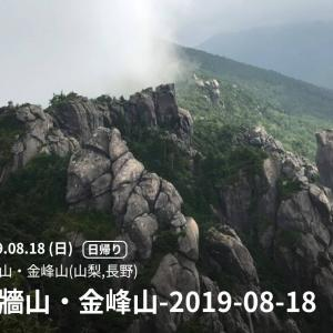 瑞牆山(2019.08.18)
