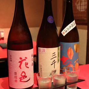 初心者向け! 1000種類飲んだ私が伝授する、本当に美味しい、飲みやすい日本酒の選び方