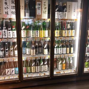 日本酒の適切な保存方法とは? 生酒じゃなくても冷蔵庫に入れるべき理由