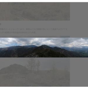 【備忘録】はてなブログで画像をクリックした際にオリジナルサイズで表示する、及び画像にリンクを貼る方法