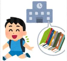 ADHDの子供が4年生から支援学級から普通学級に!子供には適応力がある?