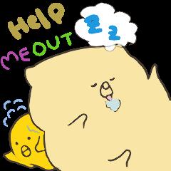 寝不足の原因が寝相の悪さ。なんとまぁ。
