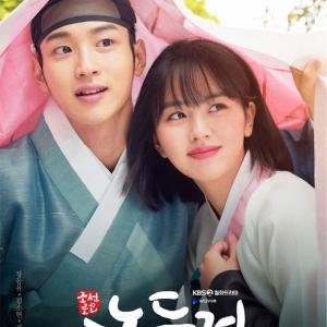韓国ドラマ 「朝鮮ロコ-ノクドゥ伝」 感想  女装美男子とキム・ソヒョン