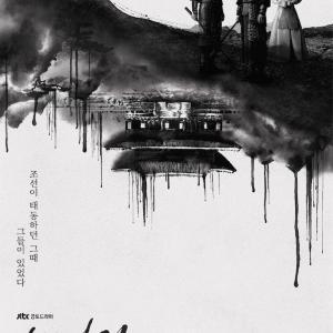 韓国ドラマ 「私の国」  感想  本格時代劇だけど これ主役は誰なんだ?