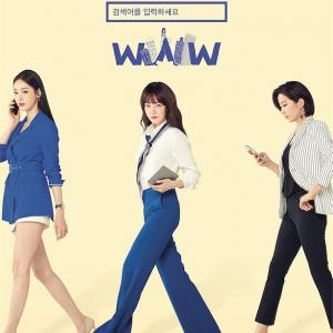 韓国ドラマ 「恋愛ワードを入力してください~Search WWW~」 感想 トレンド操作の是非