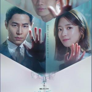 韓国ドラマ 「医師 ヨハン」 感想 「神の手」による安楽死