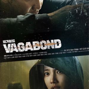 韓国ドラマ 「バガボンド/ Vagabond」  感想・・・ 正義が混乱するとき