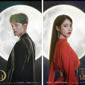 韓国ドラマ 「ホテルデルーナ~月明かりの恋人~」 感想  面白いのに・・・音楽に癒やされて眠くなる