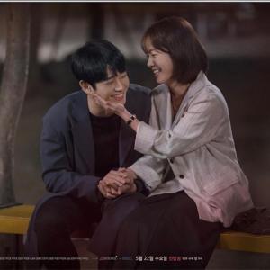 韓国ドラマ 「ある春の夜に」 感想  他人を見下す人こそ憐れ