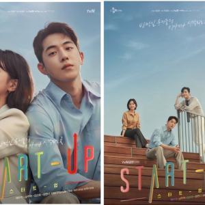 韓国ドラマ 「スタートアップ: 夢の扉」 感想