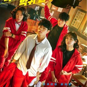 韓国ドラマ 「悪霊狩猟団  カウンターズ」 感想  これ面白いと驚異的な噂になっていますね