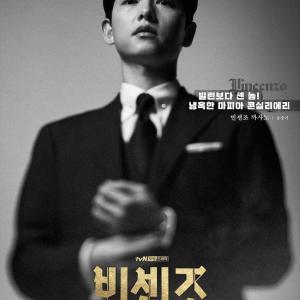 韓国ドラマ 「ヴィンチェンツォ」 感想  残酷なコメディが面白い理由