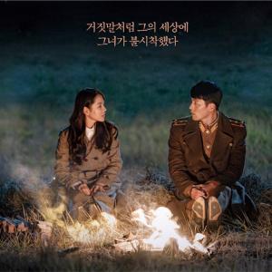 【韓国ドラマ】「愛の不時着」前と後、好きな韓ドラTOP3は?