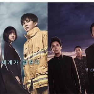 韓国映画  「神と共に」 第一章:罪と罰&第二章:因と縁 感想 ネタバレなし