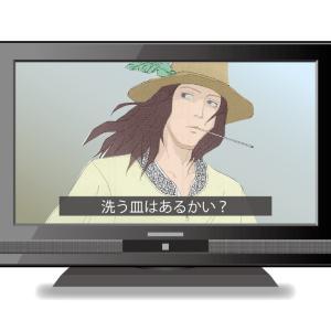 【投票スタート】アニメ化してほしいマンガランキング