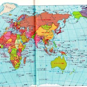 世界の人口BEST10はどこ? 1969年世界統計年鑑より
