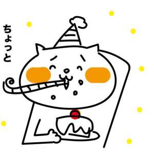 家族の誕生日予算は年間90000円ー自分の誕生日は予算10000円で好きなもの買いましたー