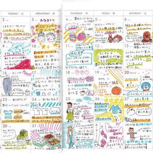 主婦の節約絵日記3月