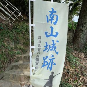 南山城跡現地説明会に行ってきました。