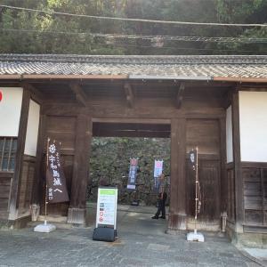 愛媛県 宇和島城と城山郷土館