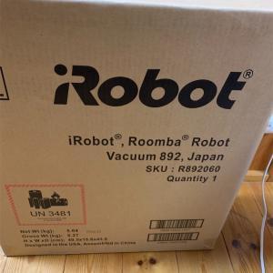 買ってよかったもの お掃除ロボットルンバ