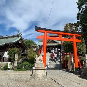 愛知県犬山市 三光稲荷神社と猿田彦神社にお参りして御朱印と、泊まったホテルのこと。