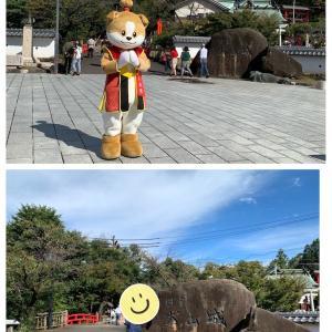 愛知県 犬山城に行きました♪